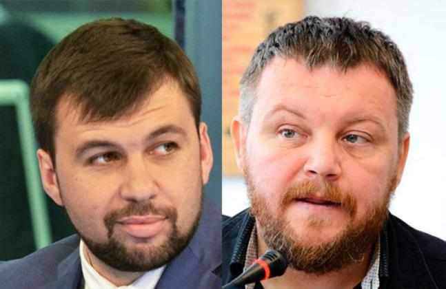 Высшее руководство ДНР в пол…