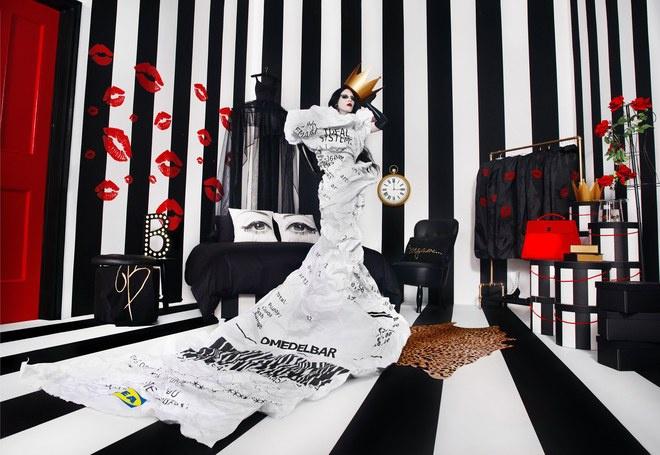 IKEA и Леди Гага