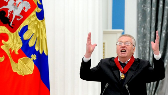 Жириновский заявил о намерен…