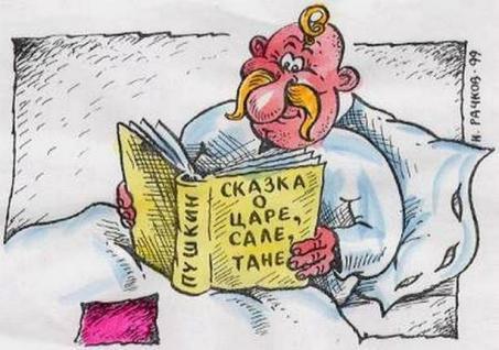 Изобретение квадратного колеса – национальная идея Украины