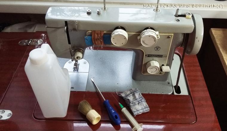 Как смазать маслом старую швейную машинку. Техобслуживание швейных машинок «Зингер»,«Веритас», «Подольск-142»