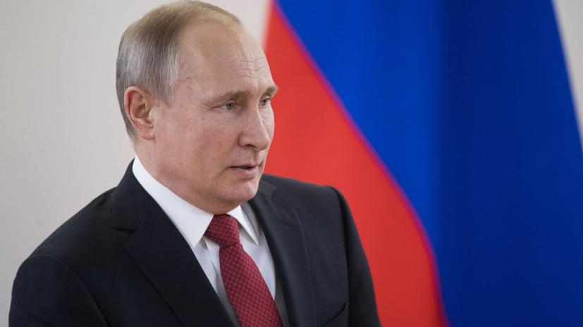 В Кремле рассказали о пенсии и зарплате Владимира Путина