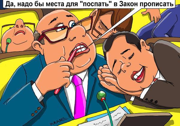подвиги Государственной Думы РФ, совершенными за последний год