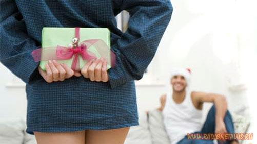Что тебе подарить?