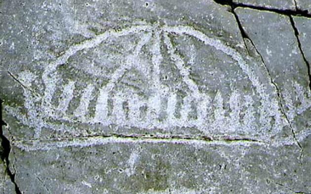 Норманистский миф о скандинавах на Волжско-Балтийском пути. Часть 1