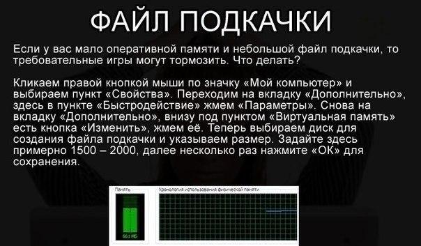Kompyuter3