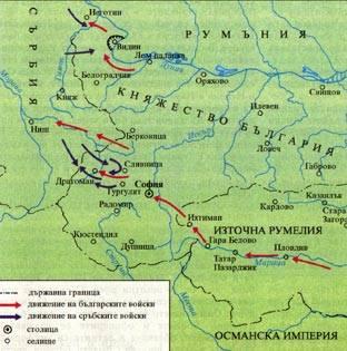 Сербо-болгарская война 1885 г. (часть 3)