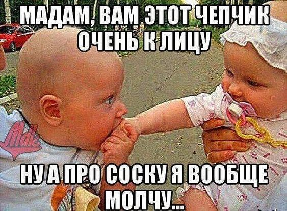 Посланец солнечной Армении, ошмонав по списку магазины Москвы, культурно отдыхает с барышней…