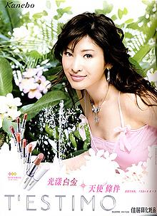 Японская косметика: ТОП-5 самых популярных средств