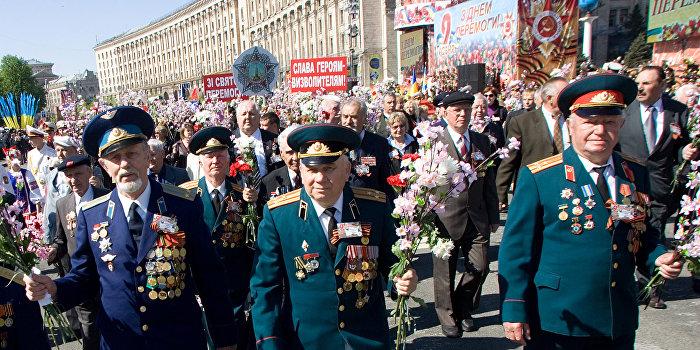 Офицеры России написали открытое письмо ветеранам Украины