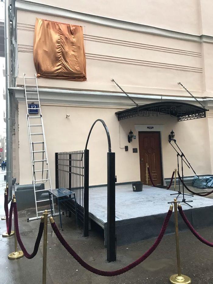 Памятную доску в честь Солженицына открыли в Москве