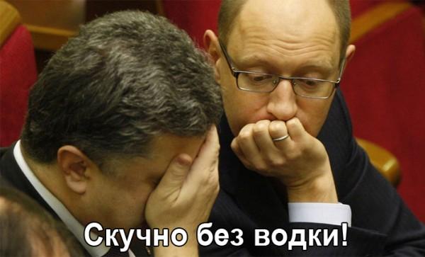 - Слава Украине, Борь, это Павлик. — Героям слава! Как дела?
