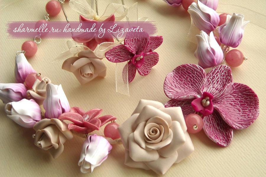 Украшения с цветами из пластики