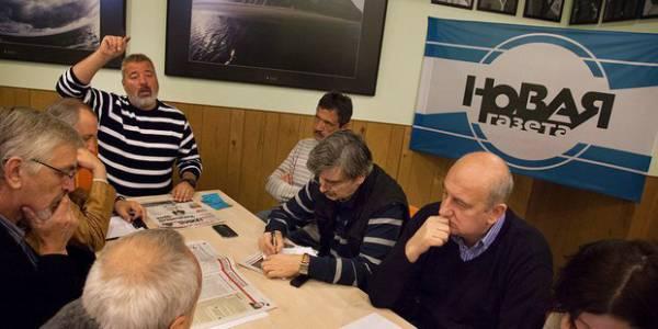 Поддерживая западный бренд: «Новая газета» лжёт о русских хакерах в Латвии