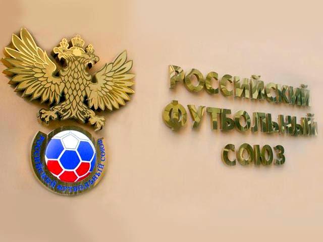 Вице-спикер Госдумы Игорь Лебедев предложил признать РФС банкротом