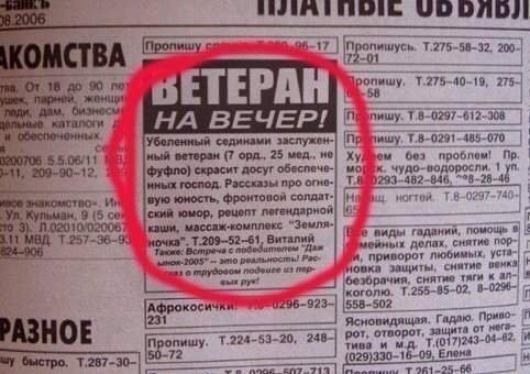 http://mtdata.ru/u25/photoC3E0/20930170581-0/original.jpg#20930170581