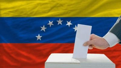 Мадуро признал первую за 16 лет победу оппозиции на выборах