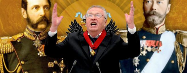 Жириновский заявил о намерении ЛДПР бороться за монархию