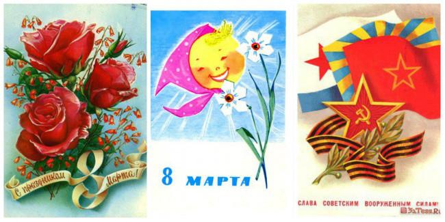 14 вещей, которые коллекционировали дети в СССР прикол, ссср, факты