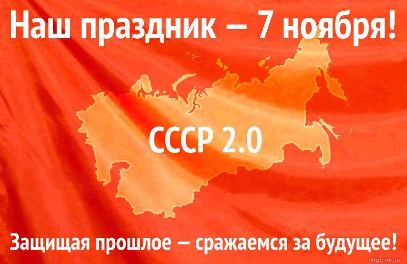 Донецк - 7 Ноября и очередной укробстрел