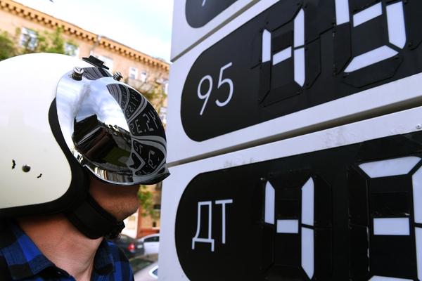 Власти озаботились ценами на бензин