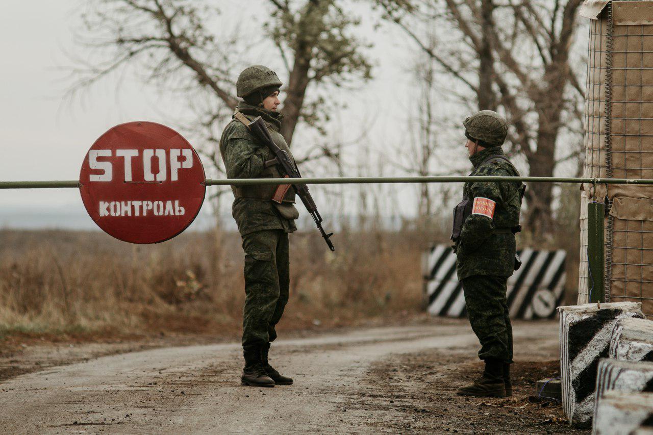 Народный Совет ДНР принял закон о государственной границе Республики