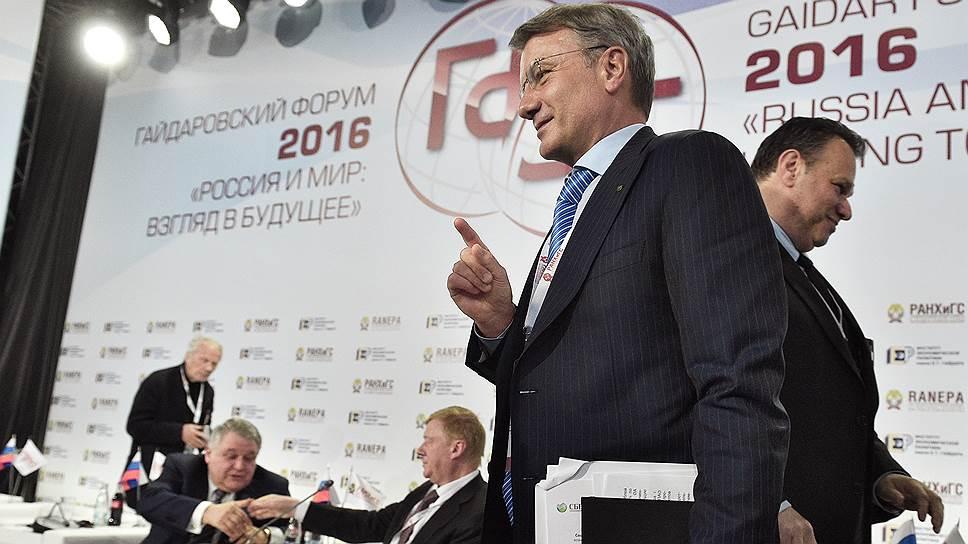 Ростислав Ищенко: Почему говорит Греф?