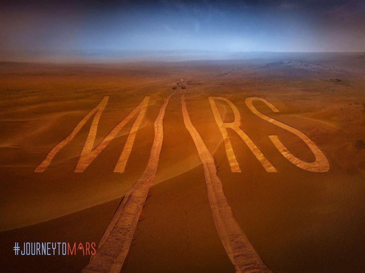У НАСА нет денег на высадку людей на Марсе