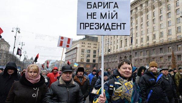 Украинцев призывают выплатит…