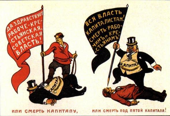 Наталия Нарочницкая: «Сегодня самое губительное — оставаться на одной из сторон в споре о революции»