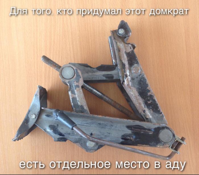 Подборка автоприколов (25 фото)
