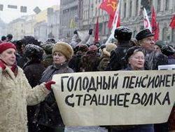 Поддержим президента РФ Путина в уничтожении продуктов