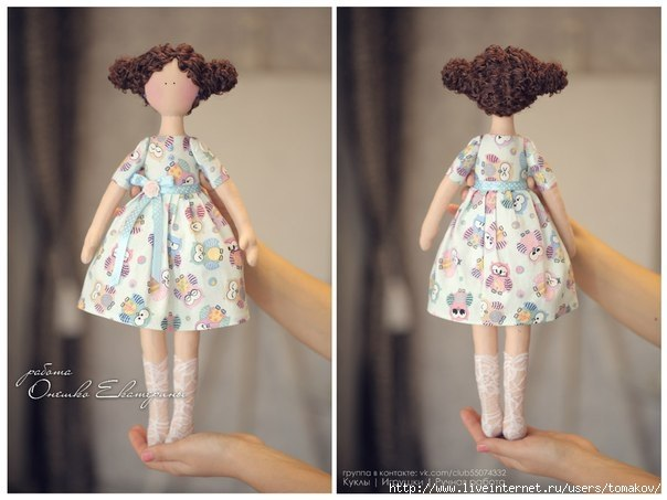 Куколка Мила . Выкройка