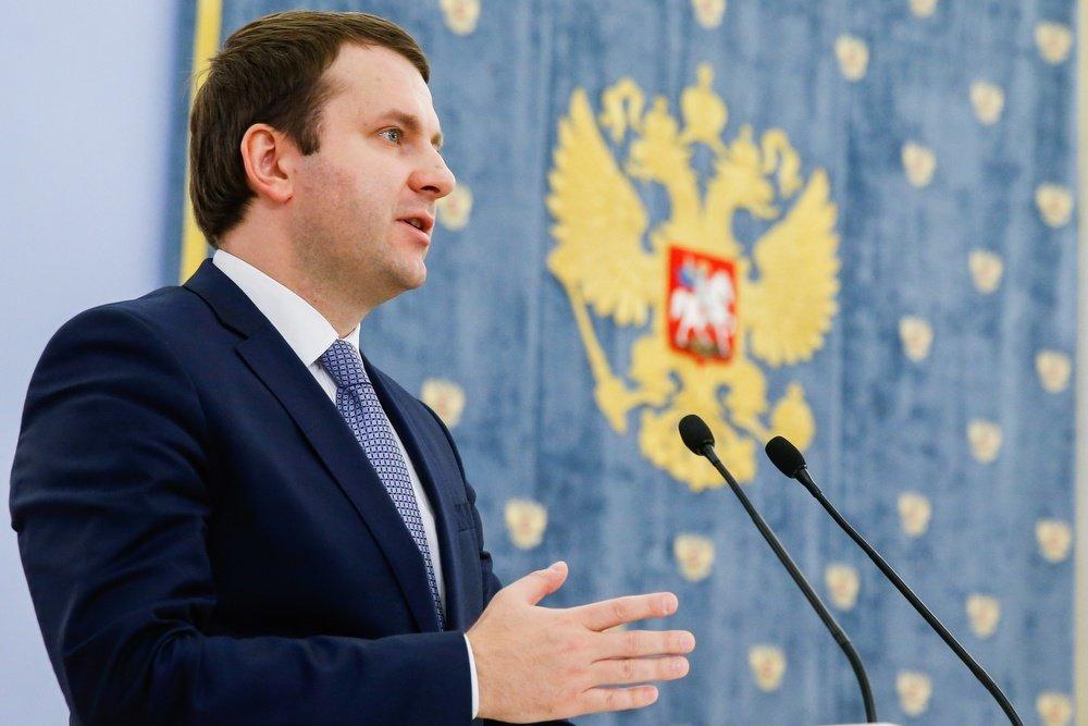"""Орешкин рассказал о """"ренессансе"""" в отношениях России и ЕС"""