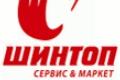 «Е-генератор» разработал слоган для крупнейшей сети автомобильных сервис-маркетов