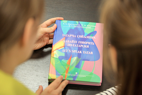 В Казани прокуратура потребовала исключить татарский из обязательной школьной программы