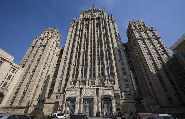 В МИД РФ назвали нарушением обязательств размещение комплексов ПРО США в Восточной Европе