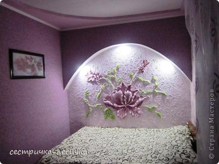 Интерьер Мастер-класс Лепка Лепка на стене №2 Бумага Гипс Краска фото 40