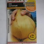 Репчатый лук «Русский размер»