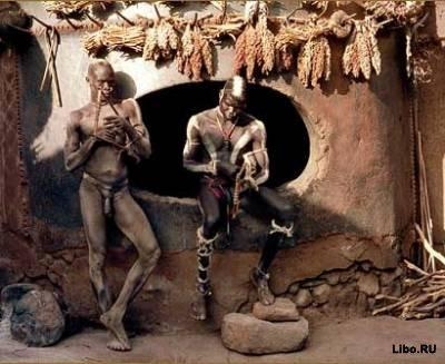 Сексуальные традиции народов африки