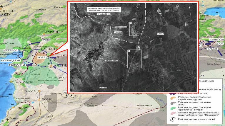 Генштаб показал доказательства покупки Турцией нефти у ИГ. Фото, видео