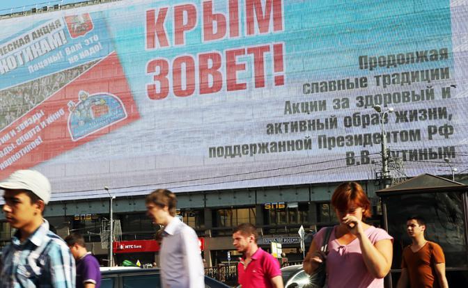 Крым наш, но не совсем