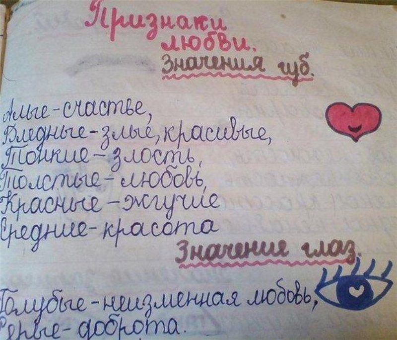 Стихи написанные своими руками