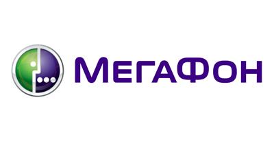 «МегаФон» на Играх ежедневно обслуживает 45 000 гостей из сетей других операторов
