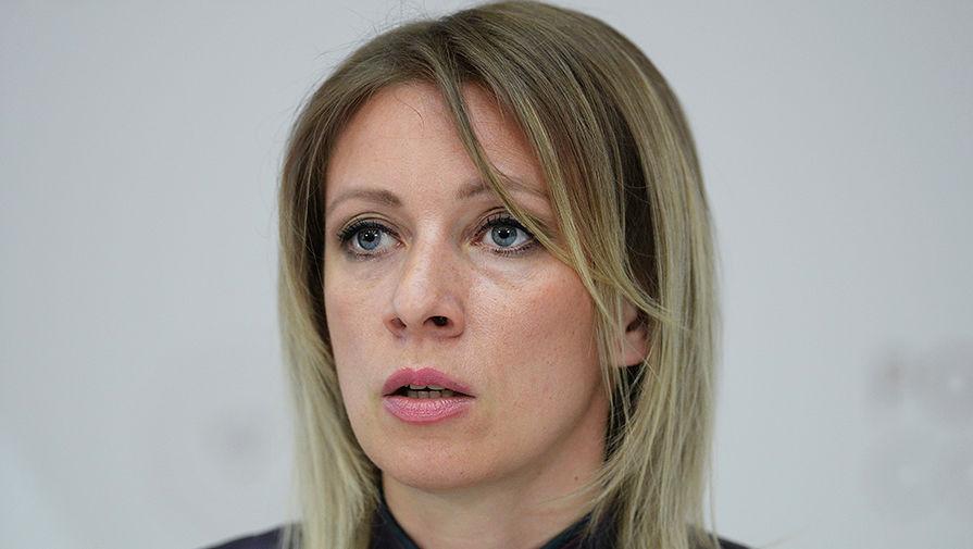 Захарова обвинила Запад в двуличности