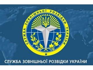 Враг — рядом: Кто в РФ дружит с внешней разведкой Украины?