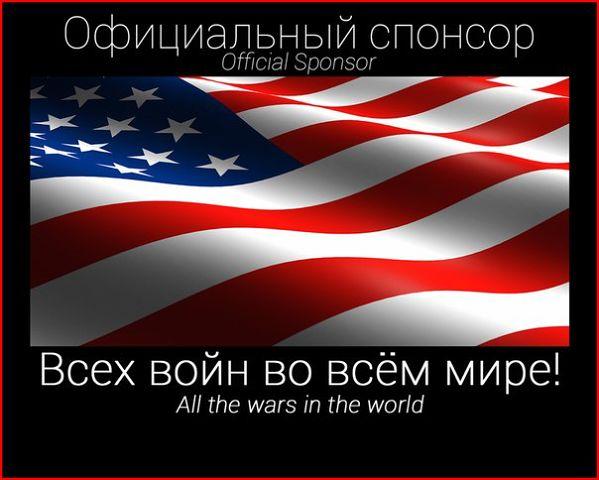 ПОЛЧАСА НА УНИЧТОЖЕНИЕ США