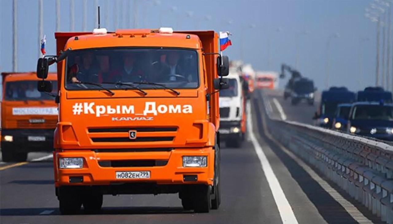 Юлия Витязева: Страна-террорист мстит за Крымский мост