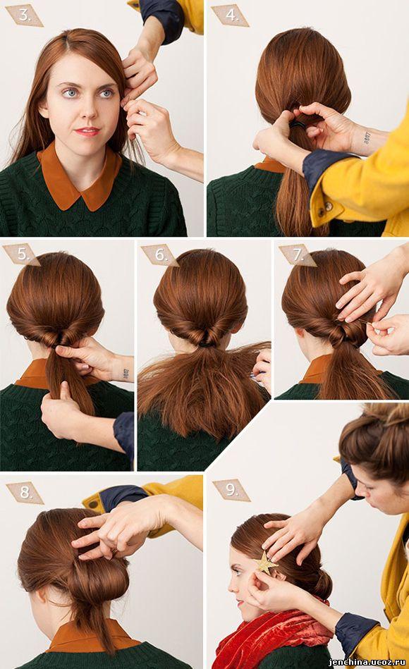 Прически низкий пучок на средние волосы