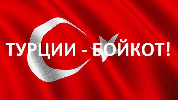 """""""Пусть все оружие повернется в сторону врага"""" - оружейники РФ начали бойкот турков"""